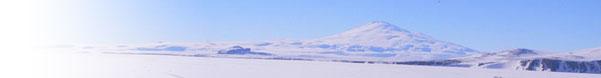 The Trans-Antarctic Mountain range behind BTN